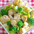 日持ち4〜5日♡冷めても美味しい♡『むね肉とブロッコリーのにんにくマヨソテー』《簡単*節約*作り置き*お弁当》