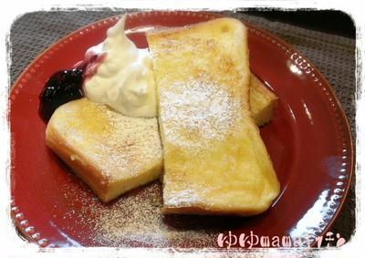基本のフレンチトースト♪甘さ控えめ☆レザークラフト