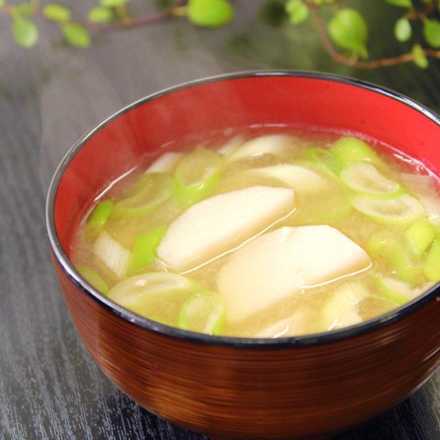 風邪予防にヌルヌル♡『里芋とねぎのお味噌汁』