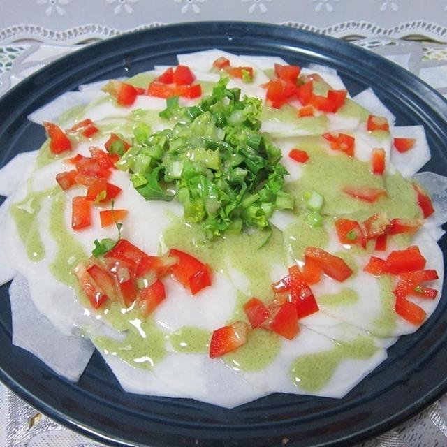 グリーンカレードレッシングで食べる蕪のカルパッチョ風サラダ