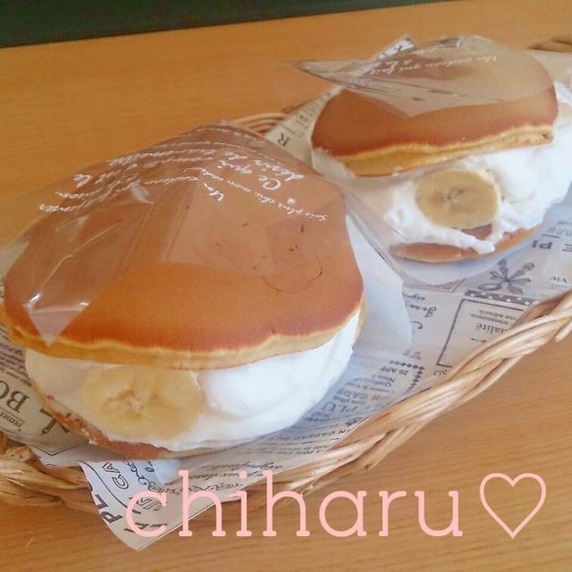 【卵1個で作る】ふわふわ♡バナナクリームどら焼き♡
