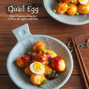 手軽で簡単!うずらの卵で作るおつまみレシピ