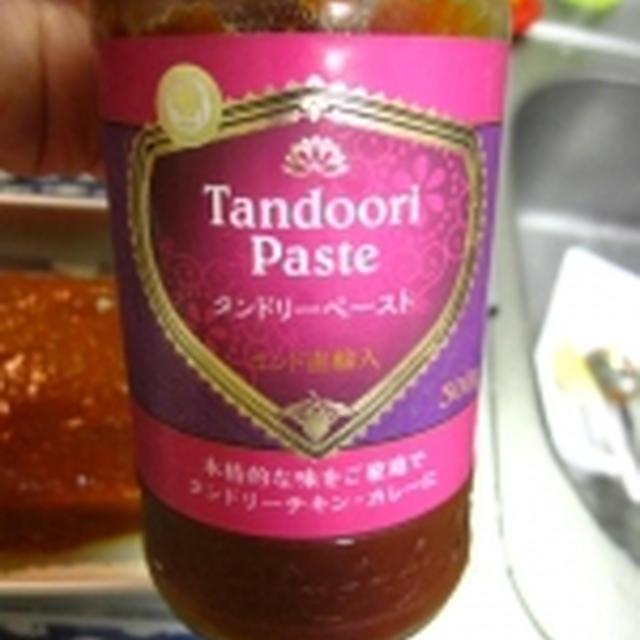 タンドリー豆腐