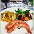 ガス入らず♪海老と夏野菜のエスカベッシュ☆簡単カフェごはん★タイのメダルは?