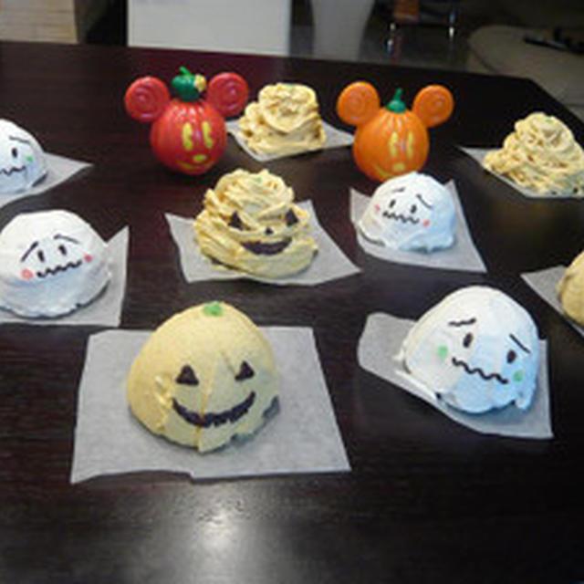 ハロウィン☆おばけのケーキ