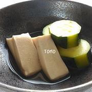 あと1品に♪麺つゆで簡単!高野豆腐とズッキーニの煮物
