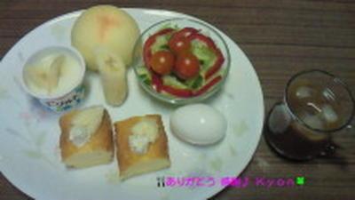 Good-morning Kyonの手作りバナナケーキ~編じゃよ♪