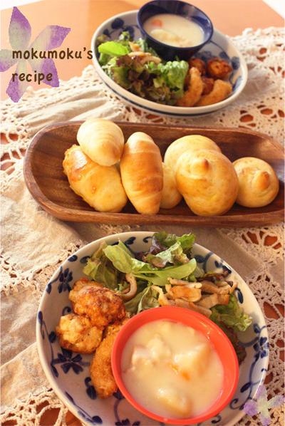 【5月24日晩ご飯*クリームシチュー/豆腐チキンナゲット/手作りパン】