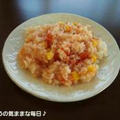 トマト丸ごと炊き込みご飯
