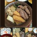 すき煮定食