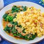 子どもがモリモリ食べる!ほうれん草と炒り卵の中華サラダ♪