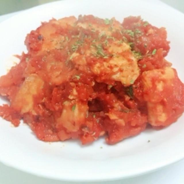 【節約】鶏むね肉でゴロゴロチキンのトマト煮込み