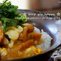 +*気仙沼ふかひれ濃縮スープと油麩の丼ぶり+*