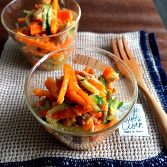 【簡単!!作り置き副菜】にんじんときゅうりの味噌ゴマサラダと、プチプラコーデ術のyokoさん