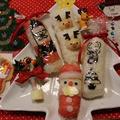 アイデアSUSHI+レシピ 酢めしでスティックおにぎり★クリスマス&手巻き寿司 by とまとママさん