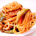 もちもちナポリタンの作り方!野菜の旨味がパスタに絡む!