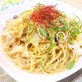ツナとキャベツのワンパンスープパスタ レシピ・作り方 by Ryotaさん