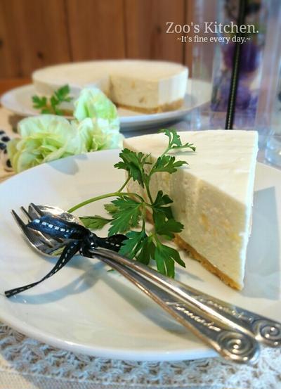 ラ・フランスのレアチーズケーキ レシピ