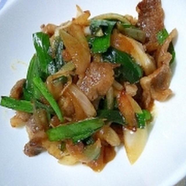 食べて元気に!ニラと玉ねぎの牛肉炒め / 昨日はりきりすぎて・・・