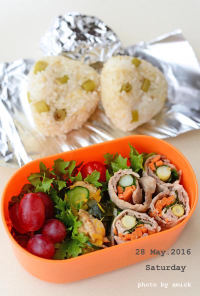 5月28日 土曜日 根曲がり竹の豚巻き花椒風味&蕗と新生姜の炊き込みご飯