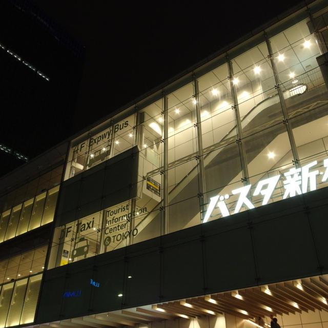 GW 春へと続く北海路 ~忘れえぬ航跡 1・2日目 ①~