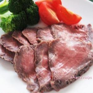 おもてなし料理に役立つ!「ローストビーフ」を冷凍して作り置き♪