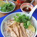 ヘルシーなベトナム料理!お肉柔ら鶏肉のフォー!スパイスブログ連載