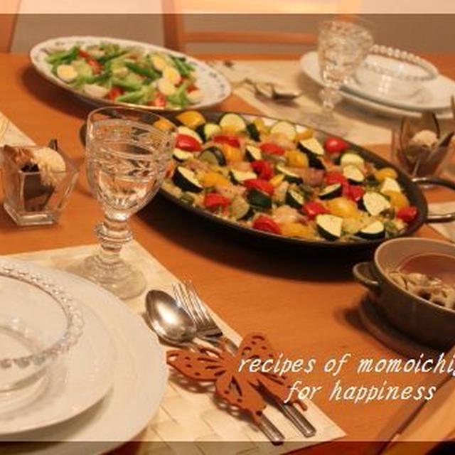夏野菜とチキンで山の幸のパエリャ♪
