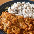 ナス好き集まれ!!夏野菜のナスをたっぷりつかったスパイスカレー「ベイガンバルタ」のレシピ