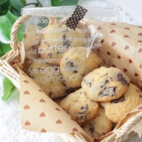 チョコミントクッキー♪