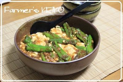 農家の台所の野菜たち ~レシピはごはんがっつり「マーボーししとう豆腐」です~