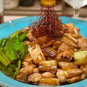 【レシピ】フライパンで簡単♬串なし焼き鳥♬