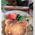 くまちゃんのジンジャーキャロットパンケーキ♪♪ by naonao♪さん