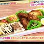 【お知らせ】明日から発売!ヒルナンデス!特製弁当 〜スーパー信濃屋さんにて〜