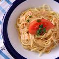 トマトまるごとマスカルポーネの冷製パスタ☆夏バテ防止に栄養たっぷり、簡単ひんやりランチ