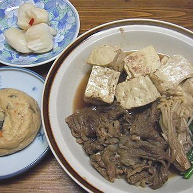 肉豆腐。散らし寿司弁当