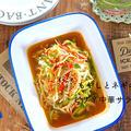 【お料理動画】火を使わずにもう一品♡ワンボウルで楽々♡抱えて食べたい♡『もやしとネギのピリ辛中華サラダ』