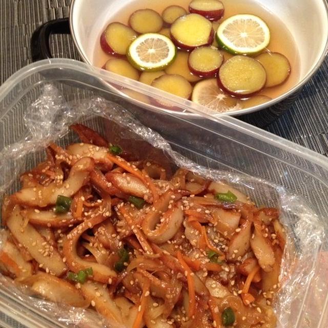 韓国おうちごはん「オデンポックン」〜 さつま揚げの甘辛炒め。