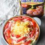 とろ~りチーズ♥豚ばらキャベツ畑鍋【#簡単 #コクうま #野菜をもりもり】