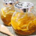 手作り柚子茶(蜂蜜レモン)
