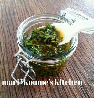 mari*レシピ: ニラ梅醤油(^▽^)  万能ダレ 第一弾♪♪