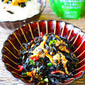 ご飯のお供に 簡単常備菜 あさりと海苔の減塩佃煮