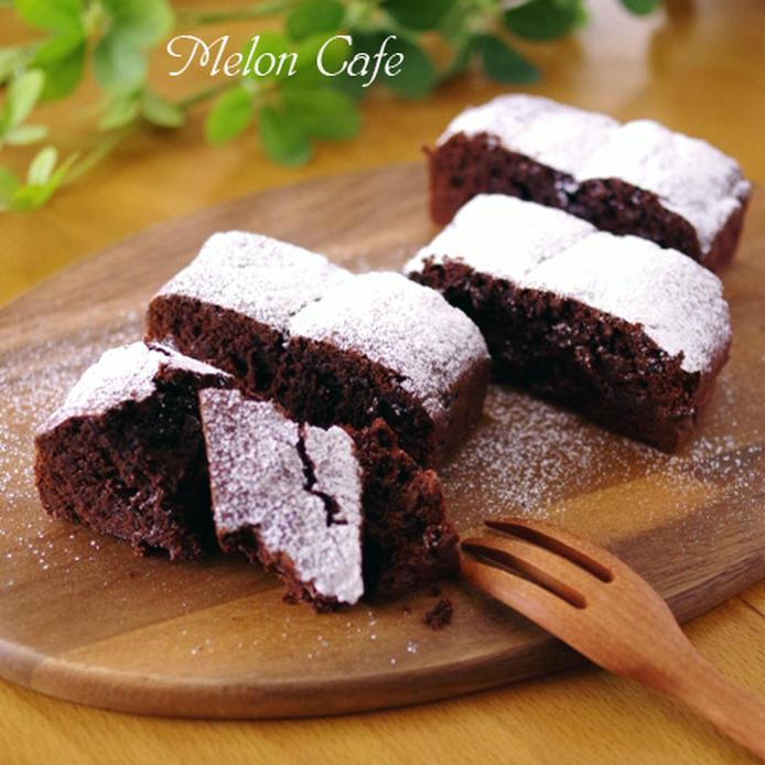 ホット ミックス ケーキ ショコラ ガトー