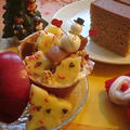 りんごカップデザート(黒糖カステラ入り)
