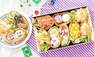 運動会のお弁当!子供のやる気UP!「オープン稲荷寿司」