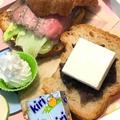 リピ決定☆クリームチーズ小倉トースト☆ミニ食パンが可愛い