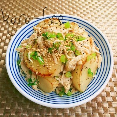 香ばし旨いっ♡焼きかぶと蒸し鶏の中華スパイシーサラダ