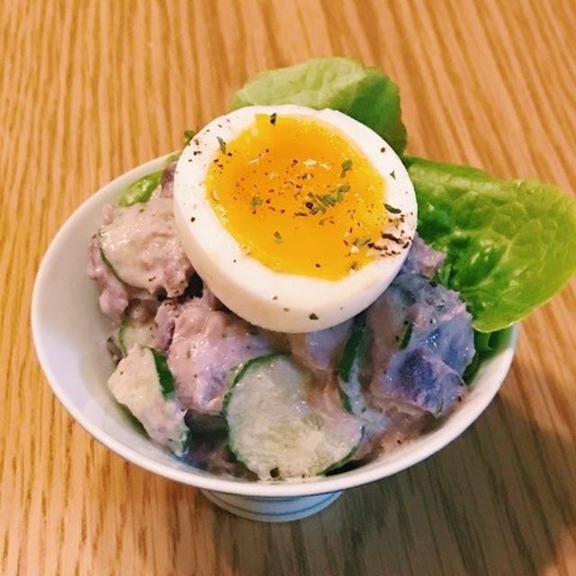 *レシピ* 【紫芋のサラダ&半熟たまご】