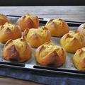 かぼちゃのバターぱんレシピ