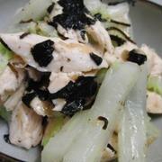 白菜とささみの味付け海苔あえ